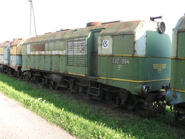 IMG 5536