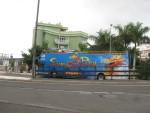 Siam Park Bus - 2010.12.29, Las Americas