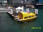 Sydney veetakso, 08.01.2004